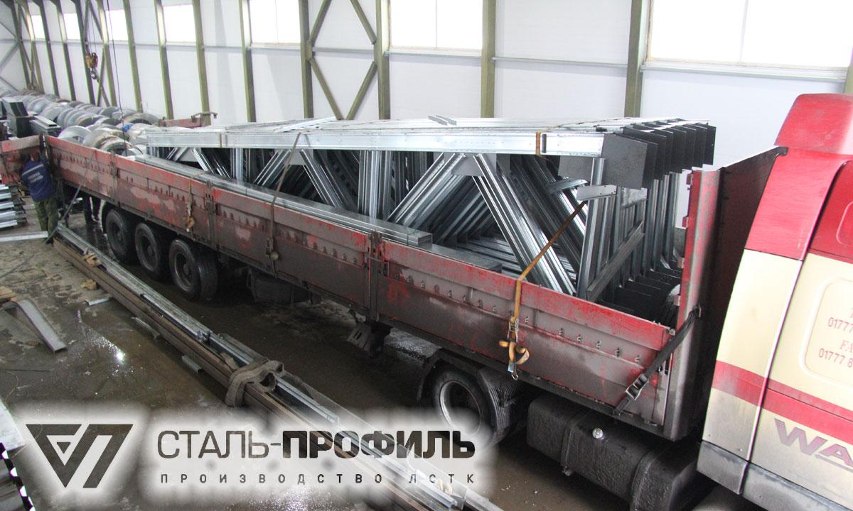 Отгрузка ферм ЛСТК 18 метров