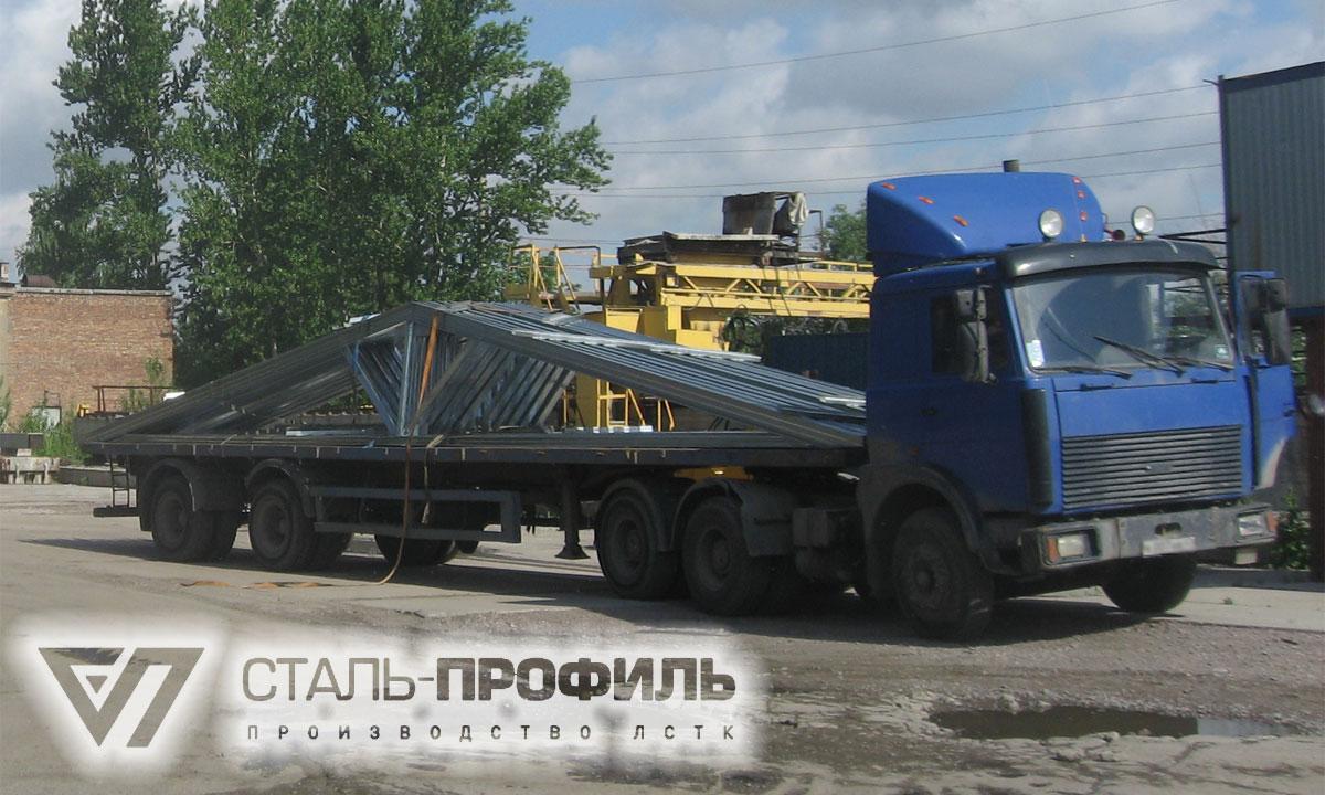 Отгрузка рам ЛСТК 12 метров