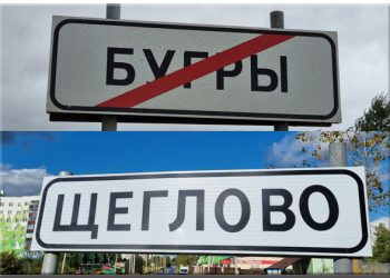 Бугры - Щеглово